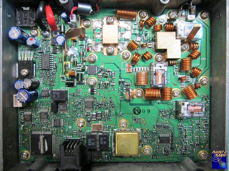 Yaesu FT-8900 - Vista interna