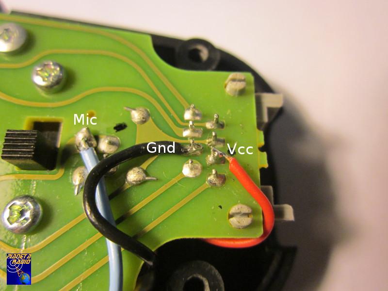 Compressore microfonico – Connessione MH-31