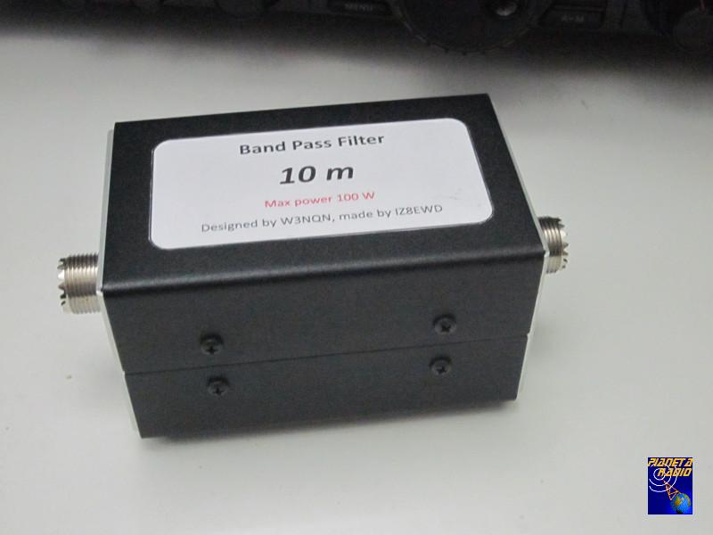 TX bandpass filter